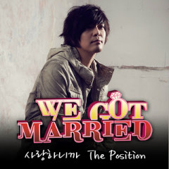 We Got Married OST Part.3