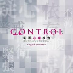 Control OST [Part 2]
