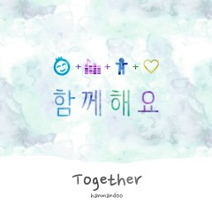 I'm With You (Single)