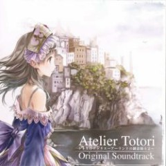 Atelier Totori Original Soundtrack CD2 No.2