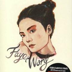 阿菲正传 / Story of Faye (CD4)