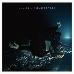 IMMORTALIS CD2