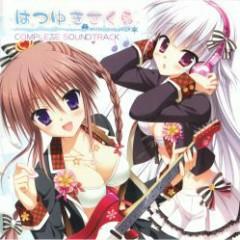 Hatsuyuki Sakura Complete Soundtrack CD2