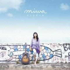 リトルガール (Little Girl) - Miwa