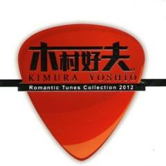 Romantic Tunes Collection 2012 (CD1) - Yoshio Kimura