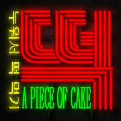 A Pie Of Cake - Ugly Duck,DJ Wegun