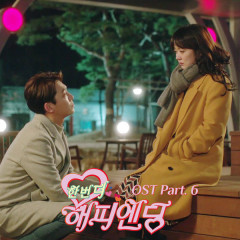 One More Happy Ending OST Part.6