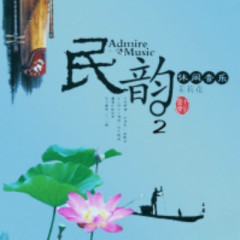 Admire Music - Jasmine Flower Vol.2