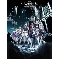 TRINITY SEVEN : ETERNITY LIBRARY MUSIC ARCHIVE