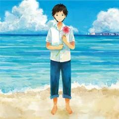 愛し君へ (Itoshi Kimi e)  - GreeeeN