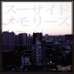 Suicide Memories - R Shitei