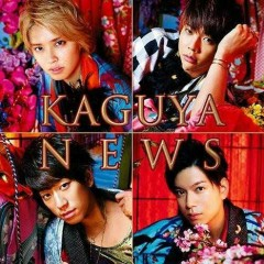 KAGUYA - NEWS