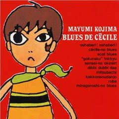 BLUES DE CECILE