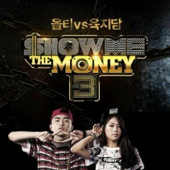 Show Me The Money 3 (Olltii vs. Yook Jidam)
