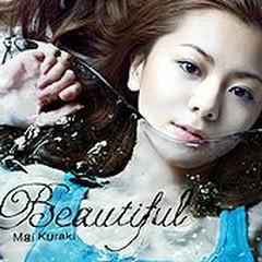 Beautiful - Mai Kuraki