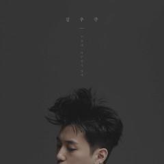 Funny, Casually (Single) - Kim Woo Joo