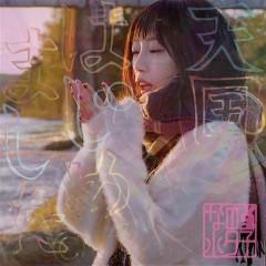 Tengoku Hajimemashita. - Sayuko Nano