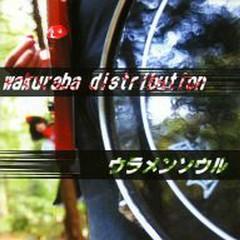 wakuraba distribution