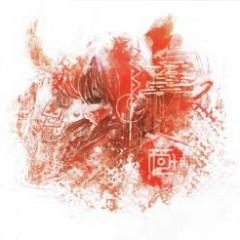 極東アウトブレイク 弐 (Kyokutou Outbreak II) (CD2)