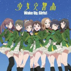 Shoujo Koukyoukyoku - Wake Up Girls!
