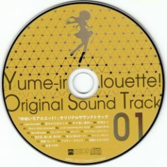 Yume-iro Alouette! Original Soundtrack CD1