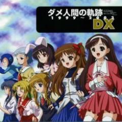 Dame Ningen no Kiseki 1999-2003 DX