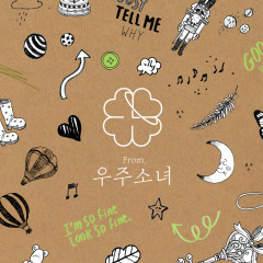 From. WJSN (Mini Album) - WJSN (Cosmic Girls)