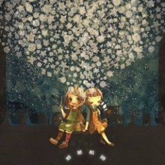 惑星航路 (Wakusei Kouro) - yuiko