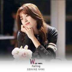 W OST Part.5 - Jo Hyun Ah
