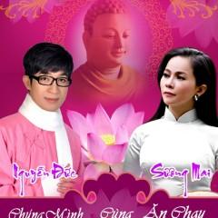 Chúng Mình Cùng Ăn Chay - Trúc Mai,Nguyễn Đức