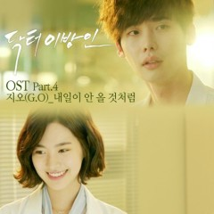 Doctor Stranger OST Part.4