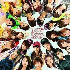 Morning Musume Zen Single Coupling Collection CD1