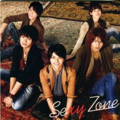 Bye Bye Du Bye - See You Again - / A My Girl Friend - Sexy Zone