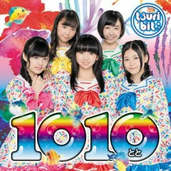 1010 ~To To~