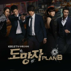 The Fugitive Plan B (Full OST Album)