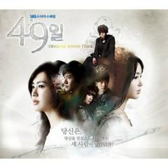 49 Days OST