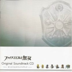 Fire Emblem Musou Original Soundtrack CD 3