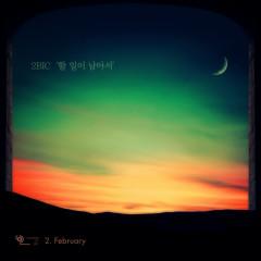 Calendar of 2BIC (February) (Single)