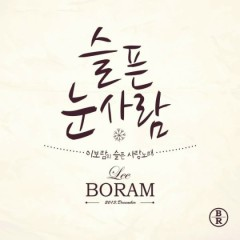 A Sad Snowman - Lee Boram