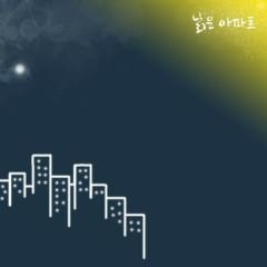 The Old Apartment (Single) - Jeon Geun Hwa