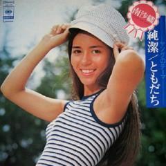 純潔/ともだち (Junketsu / Tomodachi)  - Saori Minami