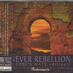 NEVER REBELLION ~FOOL'S MATE edition~