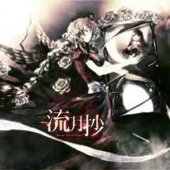 流月抄 (Ryugetsusho) ~ Moon over Mind.  - CREST