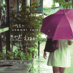 Seuchideon Yeoreumnar (스치던 여름날)