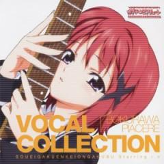 Bokura wa Piacere Vocal Collection - Junya Tsugami