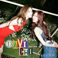 Don't Move - Davichi