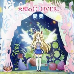 Astarotte no Omocha! BD DVD 2 Limited Edition Bonus Special CD