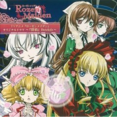 Rozen Maiden Original Drama ~Tantei - Detektiv~