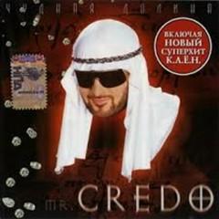 Амстердам (CD4) - Mr. Credo