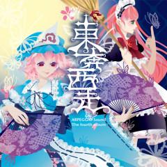 東奔西走 (Touhonseisou) - Label ARPEGGIO-Sound